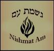 nishmat am