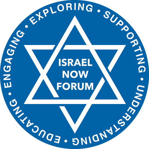 Israel Now Forum